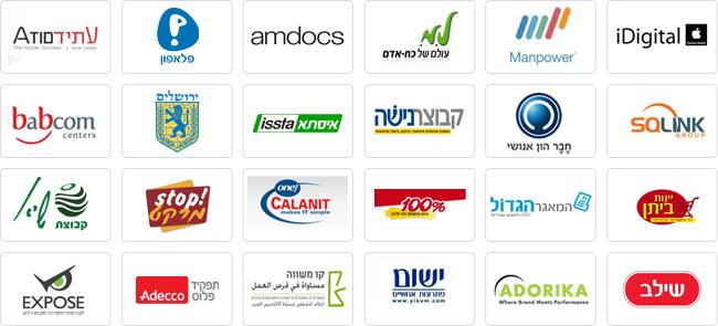 חברות מפרסמות באתר מטלוב - לוח דרושים למגזר הערבי